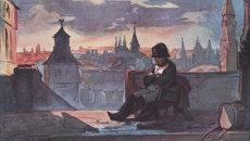 Шмельков Петр Михайлович. Наполеон в Кремле. Акварель. 19 в.
