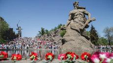 Цветы у мемориального комплекса Мамаев Курган в Волгограде. Архив
