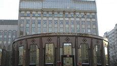 Здание Московской областной Думы