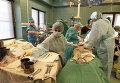 Операция на сердце. Архив