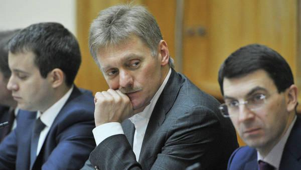 Дмитрий Песков (в центре) на Конференции доверенных лиц президента Владимира Путина