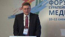 Участники ФЕАМ-2012 о пользе форума и его основных задачах