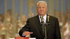 Борис Ельцин во время принятия присяги. Архив