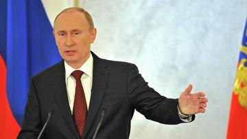 Послание президента РФ Владимира Путина Федеральному Собранию, архивное фото