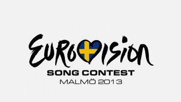 Логотип конкурса песни Евровидение