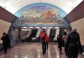 """Открытие второго выхода станции """"Марьина роща"""" в Москве"""