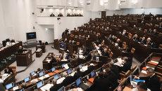 Заседание Совета Федерации Федерального Собрания РФ