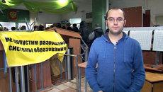 200 слов про баррикады в РГТЭУ