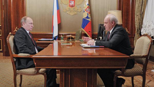 Президент России Владимир Путин и губернатор Республики Хакасия Виктор Зимин