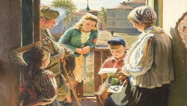 Письмо с фронта. Александр Лактионов