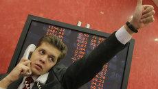 Торги на российском рынке акций в среду проходят с повышением