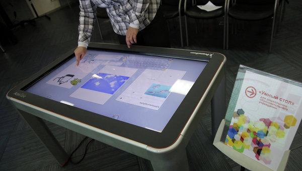 Презентация новых образовательных ресурсов. Архивное фото