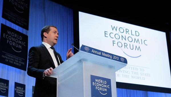 Д.Медведев принимает участие в экономическом форуме в Давосе