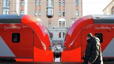 Скорый поезд Ласточка