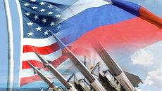 США, Россия, ПРО. Архив