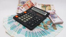 РФ нужен новый стабфонд для выплаты пенсий и модернизации экономики