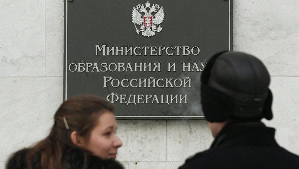 Обыски в Высшей аттестационной комиссии Минобрнауки