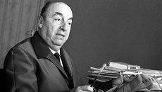 Чилийский поэт-публицист Пабло Неруда. Архивное фото