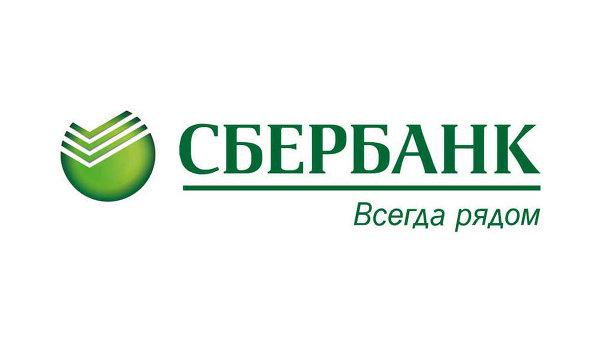 Кредит сбербанк россия официальный вероятность получить кредит