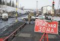 "Работа спасательных служб на шахте ""Ульяновская"""