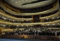 Новая сцена Мариинского театра
