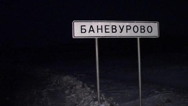 Стоп-кадр с видеоролика об обнаружении тела школьницы, убитой в Уссурийске