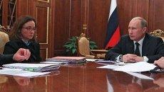Набиуллина на примере своей платежки показала Путину, как выросли тарифы ЖКХ