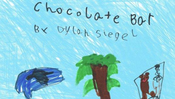 Книга Шоколадка Дилана Сигела