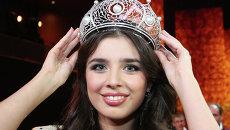 Победительница конкурса Мисс Россия 2013 Эльмира Абдразакова на церемонии награждения