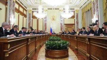 Председатель правительства РФ Дмитрий Медведев проводит заседание кабинета министров РФ в Доме правительства РФ. Архивное фото