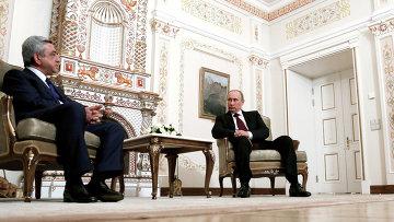 Встреча Владимира Путина с Сержем Саргсяном. Архив