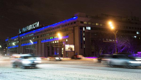 Здание РИА Новости освещено синим светом в рамках акции Light it Up Blue