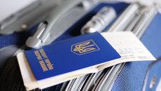 Паспорт гражданина Украины, архивное фото
