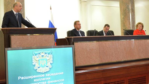 Заседание коллегии министерства финансов РФ, архивное фото
