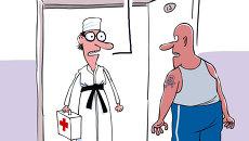 На худой конец, угрожайте пациенту градусником