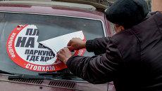 Акция Стопхам во Владивостоке