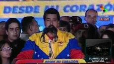 Выборы в Венесуэле: уверенность Мадуро, возмущение Каприлеса и реакция людей