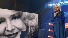 Артистка театра Татьяна Доронина. Архивное фото