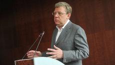 Председатель Комитета гражданских инициатив (КГИ) Алексей Кудрин. Архив