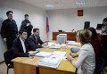 """Заседание суда по делу об административном правонарушении в отношении ассоциации """"Голос"""""""