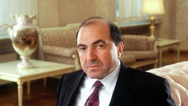 Борис Березовский. Архивное фото