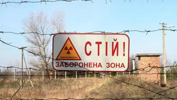Город Припять, зона отчуждения Чернобыльской АЭС. Архивное фото