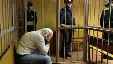 Слушания уголовного дела Александра Максимова