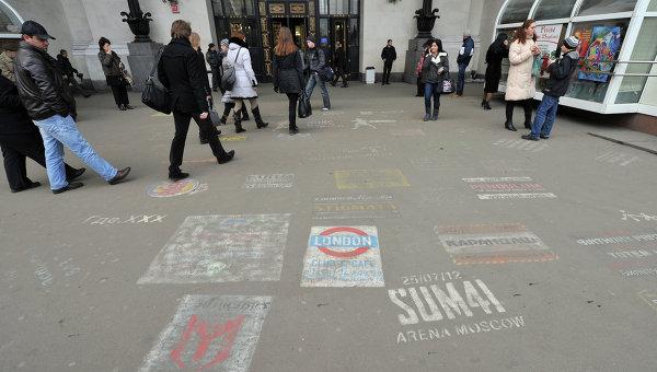 Реклама на улицах Москвы. Архив