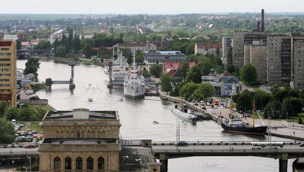 Вид на Калининград и реку Преголя, архивное фото