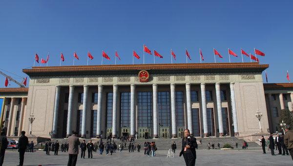 Дом Народных собраний в Пекине. Архивное фото