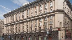 Скандал в Минобрнауки: проверка Генпрокуратуры и увольнение Федюкина