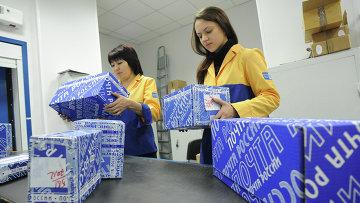 Работа отделения Почты России
