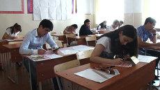 ЕГЭ с кавказским колоритом, или Как сдавали тесты по математике в Дагестане