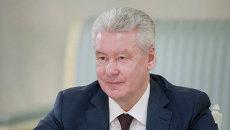 Сергей Собянин. Архив